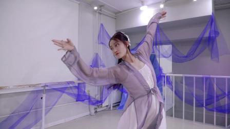 【逍遥舞境】古典舞原创作品《夜游宫》