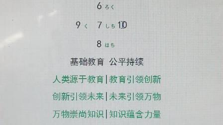 🌞52英语☀52日语:序号13-C-24 *回☞顾=?