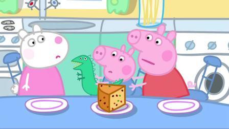 小猪佩奇:苏西太会玩了,想让游戏更热闹,想象出了一个假想朋友