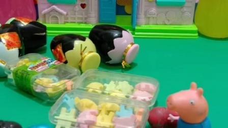 小猪佩奇买了吃的,被绿巨人发现,乔治来帮佩奇
