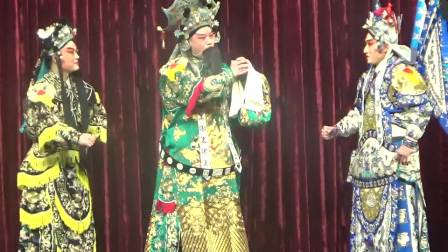 东阳市婺剧团《定国公选帅》
