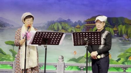 粤曲对唱《白玉红梅》李广秋、陈燕芬20201214开局