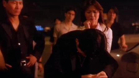 我在古惑仔之洪兴十三妹截了一段小视频