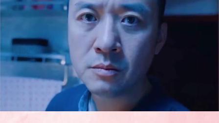 最初的相遇最后的别离:结局盖玥希独自查找证据,陷入危险