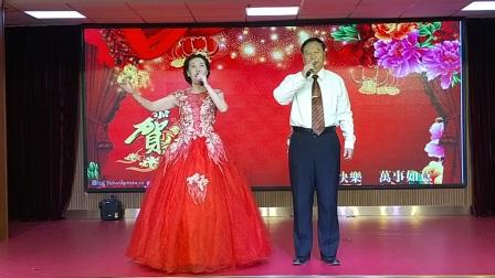男女生二重唱《最美的歌儿唱给妈妈》演唱,董凤鸣,赵文翠,
