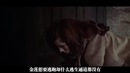 小伙太变态,为了得到女神将她囚禁,直接成为自己的女人,人性!