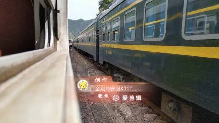 20200516 155332 宝成线客车6063次列车乐素河站交汇T8次列车