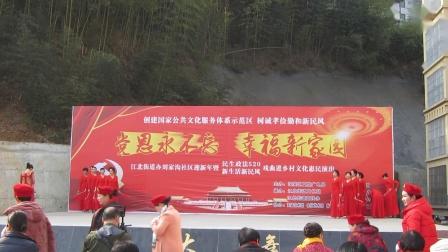 2020.12.19安康天姿艺术团在江北办刘家沟社区专场演出:歌伴舞:祖国万岁