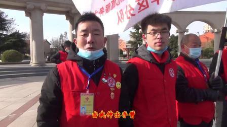 邯郸市红十字无偿献血志愿服务大队成立十周年系列宣传活动永年区站2020.12.13