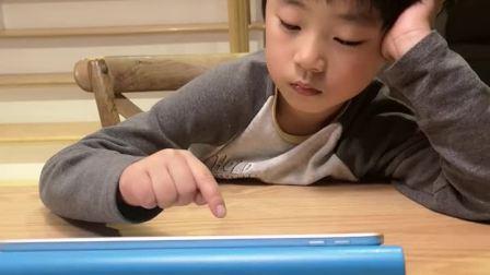 2020.12.18李睿哲视频学汉字