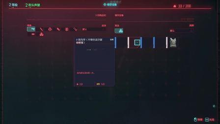 【雷哥】赛博朋克2077 第二期 你好,夜之城