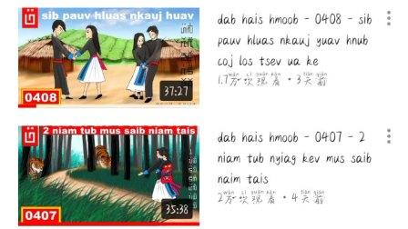 苗族故事,山神话软,件1986014540
