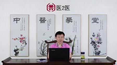王合民老师膏药制作培训第二节:传统膏药的制作技术