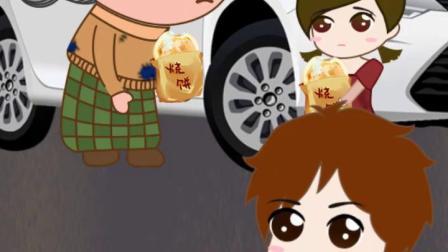 动画老奶奶和小女孩霸占汽车,车主反而感激,发生了什么事情
