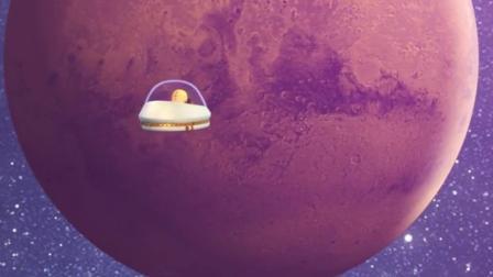 奶黄龙:好想去宇宙看看,到其它星球住住