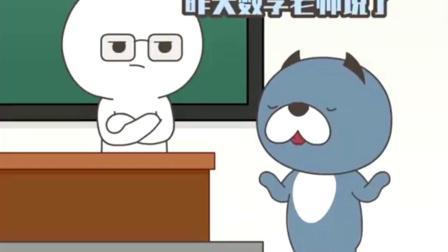 星座狗:十二星座为什么不交作业?这个星座绝了