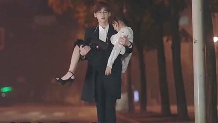 最初的相遇,男友力Max的公主抱,林更新不愧是你!