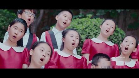 宣传片拍摄制作小学学校宣传片作品(样片),英朗传播创作案例参考