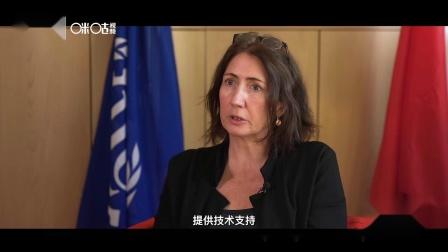 国际劳工组织北京局局长柯凯琳女士就体面劳动等议题接受新华网采访
