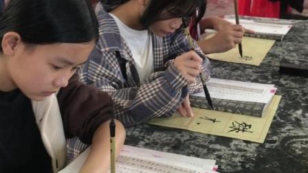 传统书法课堂