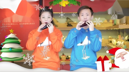 风雅陶笛祝大家圣诞快乐!
