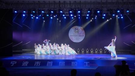 宁波首届职工舞蹈大赛 3