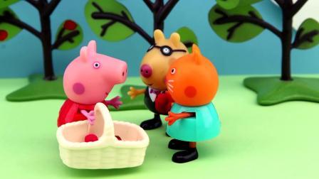 佩奇和朋友们一起分享美味的食物!