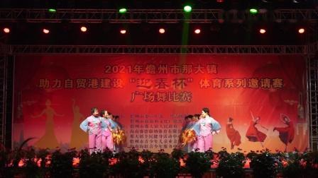 儋州市西干社区舞蹈队(调声真美啊)13976486134
