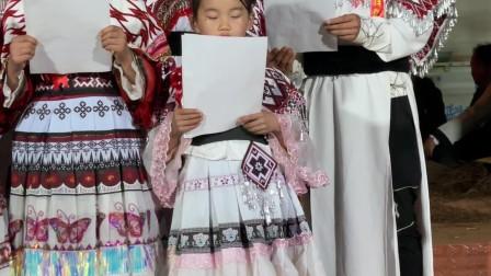 苗族婚礼(新郎新娘唱歌)