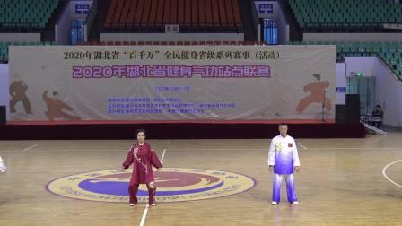 王子娟八段锦