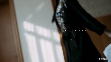 ONETHING·一事电影 【15s作品】