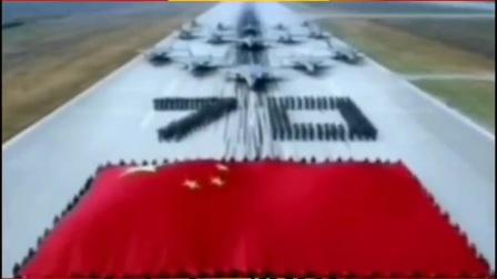 古诗词:沁园春 ·《新中国七十华诞庆祝盛典》 次韵。作者:邢之诺