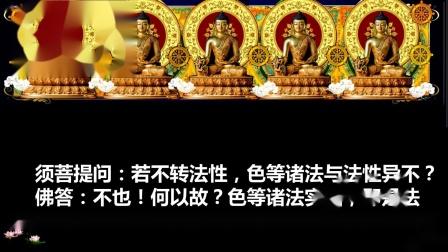 089  第1163部   大乘论  大智度论卷第八十九       一校对 佛愿 益西顿珠 法广  慧涛