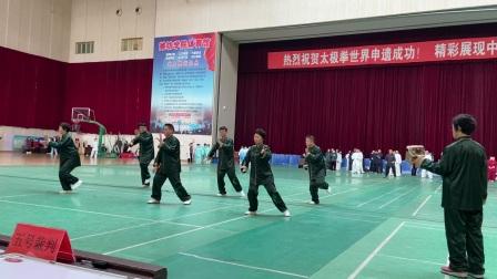 潍坊洪业太极拳健身中心:传统陈氏太极拳
