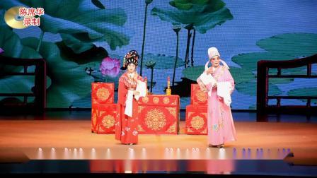 1、中国东盟优秀戏剧 一粵剧《柳毅传书。花好月圆》陈二哥录制
