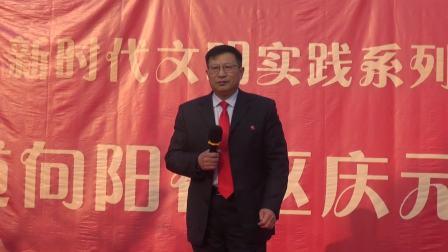 邳州市运河街道向阳社区庆元旦文艺演出实况2020.12.27