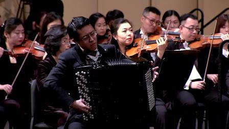 时代交响——中国交响音乐作品创作扶持计划《我的祖国》