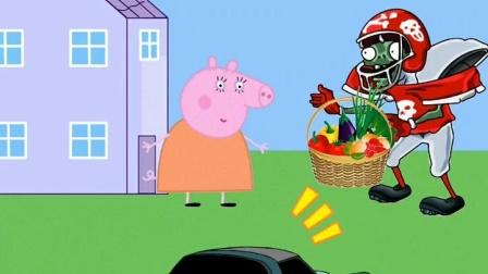 小鬼看猪妈妈的包不错,就把包给抢走了