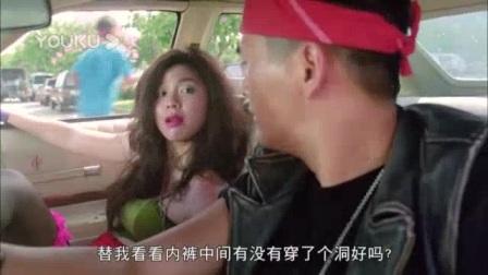 我在侠盗高飞 粤语 1080p截了一段小视频