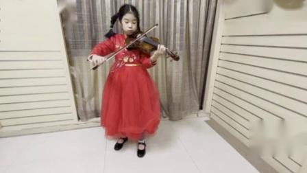 曹诗怡+小提琴+小学乙组+118+卡马洛夫斯基《第二协奏曲第一乐章》