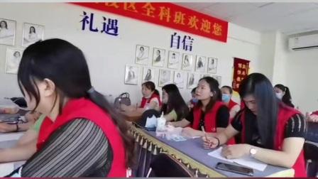 深圳校区杨波采耳品牌