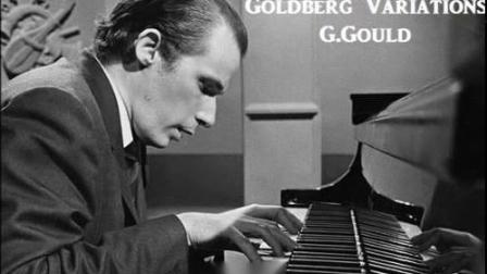 格连.顾尔德演奏的巴赫的《哥德堡变奏曲》(经典1955年版本)