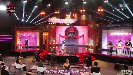 2020 MBC 演艺大赏.E01.201229期 韩语中字