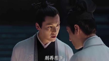 侍神令:周迅VS陈坤,这满屏的特效和颜值,还看什么剧情?