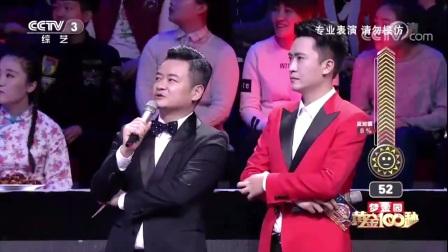 赵帅魔术师个人简介
