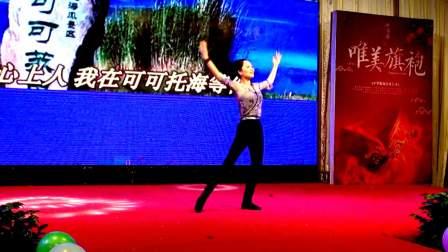 全旗文化联谊浙江永康分会第三届年会庆典2