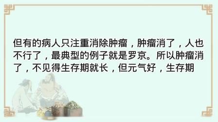 晚期肝癌病人该怎么延长生命__袁希福老中医