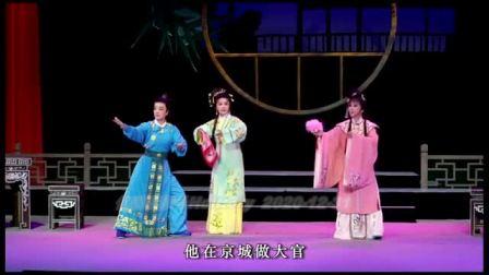 潮剧《如是传》(全剧)-普宁潮剧团