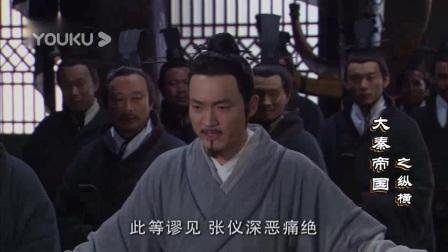 我在大秦帝国之纵横 06截了一段小视频