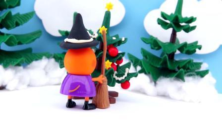 佩奇和乔治送了女巫什么礼物呢?